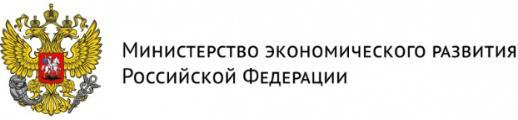 https://i-mordovia.ru/upload/iblock/509/min_ekonom_razvitiya_.jpg